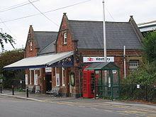 220px-Westbury_station